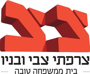 logo-zarfati